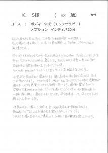 MX-3140FN_20151209_145611_009